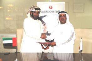 AURAK__Al_Nuaimi_Group_MOU_(Photo_-_AETOSWire)